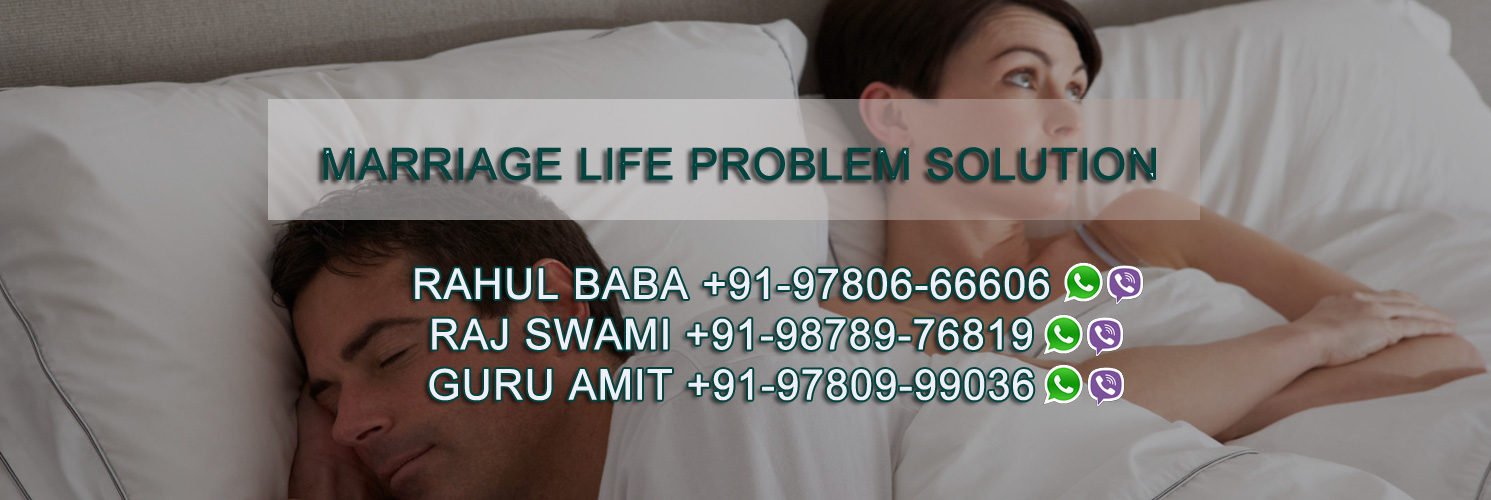 Marriage-Life-Problem-Solution
