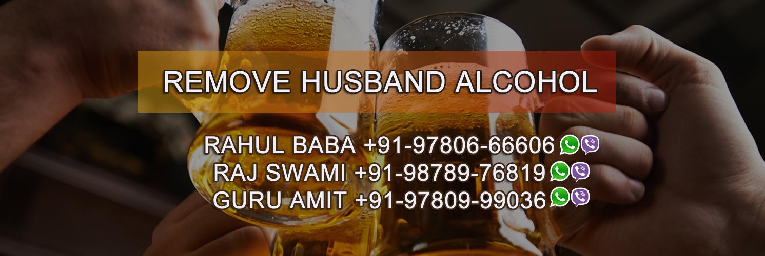 Remove Husband Alcohol